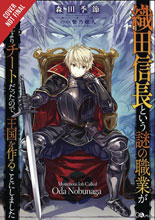 Image: Mysterious Job Called Oda Nobunaga Light Novel Vol. 01 SC  - Yen On