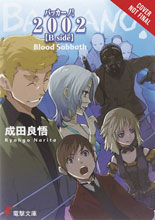 Image: Baccano! Light Novel Vol. 13 HC  - Yen On