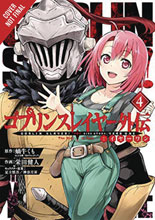 Image: Goblin Slayer Side Story Year One Vol. 04 GN  - Yen Press