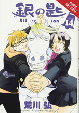 Image: Silver Spoon Vol. 14 GN  - Yen Press