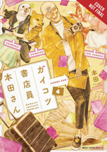 Image: Skull-Face Bookseller: Honda-San Vol. 04 GN  - Yen Press