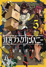 Image: Dungeon of Black Company Vol. 05 GN  - Seven Seas Entertainment LLC