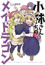 Image: Miss Kobayashi's Dragon Maid Vol. 09 GN  - Seven Seas Entertainment LLC