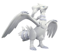 Image: Pokemon Bandai Model Kit: Reshiram  - Bandai Hobby