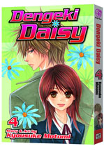Image: Dengeki Daisy Vol. 04 GN  - Viz Media LLC