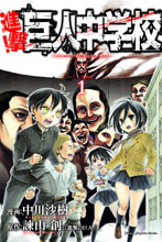 Image: Attack on Titan: Junior High Vol. 01 SC  - Kodansha Comics