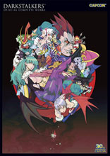 Image: Darkstalkers: Official Complete Works SC  - Udon Entertainment Corp