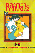 Image: Ranma 1/2 2-in-1 Edition Vol. 01  (Vols. 1 & 2) SC - Viz Media LLC