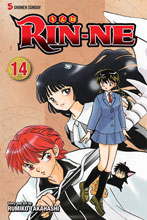 Image: Rin-Ne Vol. 14 SC  - Viz Media LLC