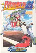 Image: Eyeshield 21 Vol. 04 SC  - Viz Media LLC