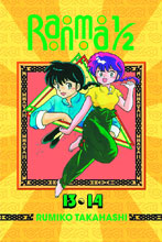 Image: Ranma 1/2 2-in-1 Vol. 07 SC  - Viz Media LLC