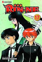 Image: Rin-Ne Vol. 17 GN  - Viz Media LLC