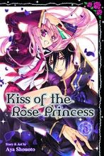 Image: Kiss of the Rose Princess Vol. 03 GN  - Viz Media LLC