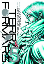 Image: Terra Formars Vol. 05 GN  - Viz Media LLC