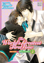 Image: World's Greatest First Love Vol. 04 GN  - Sublime