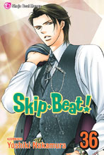 Image: Skip Beat! Vol. 36 GN  - Viz Media LLC