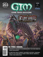 Image: Game Trade Magazine #205 - Diamond Publications