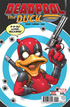 Image: Deadpool the Duck #5  [2017] - Marvel Comics