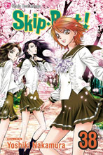 Image: Skip Beat Vol. 38 GN  - Viz Media LLC