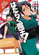 Image: Devil Is a Part-Timer! Vol. 08 GN  - Yen Press