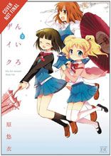 Image: Kiniro Mosaic Vol. 02 GN  - Yen Press