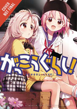 Image: School-Live! Vol. 06 GN  - Yen Press