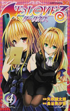 Image: To Love Ru Darkness Vol. 04 SC  - Seven Seas Ghost Ship