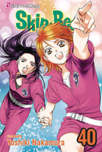 Image: Skip Beat Vol. 40 GN  - Viz Media LLC