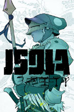 Image: Isola #7 (cover A - Kerschl) - Image Comics