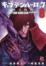 Image: Captain Harlock Space Pirate: Dimensional Voyage Vol. 08 SC  - Seven Seas Entertainment LLC