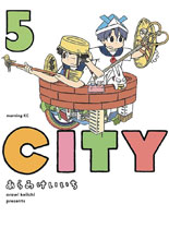 Image: City Vol. 05 GN  - Vertical Comics