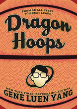 Image: Dragon Hoops GN HC  - First Second (:01)