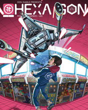 Image: Hexagon #1 (cover B - Cittadino) - Impact Theory, LLC