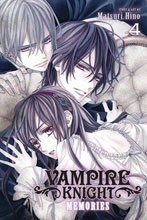 Image: Vampire Knight Memories Vol. 04 GN  - Viz Media LLC
