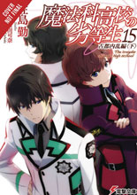 Image: Irregular at Magic High School Light Novel Vol. 15  - Yen On