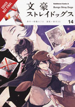 Image: Bungo Stray Dogs Vol. 14 GN  - Yen Press