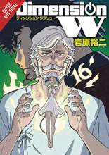 Image: Dimension W Vol. 16 GN  - Yen Press