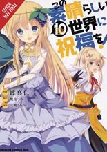 Image: Konosuba: God's Blessing on This Wonderful World! Vol. 10 SC  - Yen Press