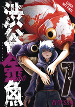 Image: Shibuya Goldfish Vol. 07 GN  - Yen Press