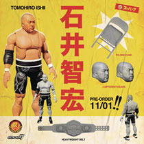 Image: New Japan Pro Wrestling Ultimates Wave 1 Action Figure: Tomohiro Ishii  - Super 7