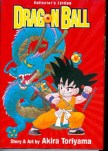 Image: Dragon Ball Collectors ed. Vol. 01 HC  - Viz Media LLC