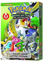 Image: Pokemon Adventures: Diamond & Pearl/Platinum Vol. 09 SC  - Viz Media LLC