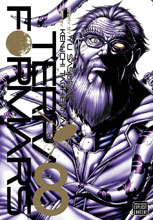 Image: Terra Formars Vol. 08 GN  - Viz Media LLC