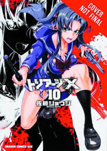Image: Triage X Vol. 10 SC  - Yen Press