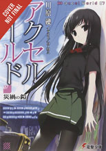 Image: Accel World Vol. 07: Armor of Catastrophe SC  - Yen On