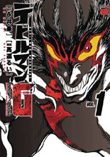 Image: Devilman Grimoire Vol. 01 GN  - Seven Seas Entertainment LLC