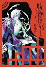 Image: Yokai Rental Shop Vol. 01 GN  - Seven Seas Entertainment LLC