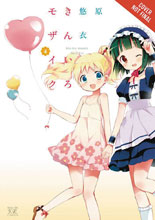 Image: Kiniro Mosaic Vol. 04 GN  - Yen Press