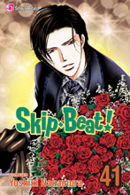 Image: Skip Beat Vol. 41 GN  - Viz Media LLC