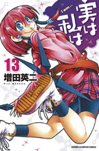 Image: My Monster Secret Vol. 13 SC  - Seven Seas Entertainment LLC